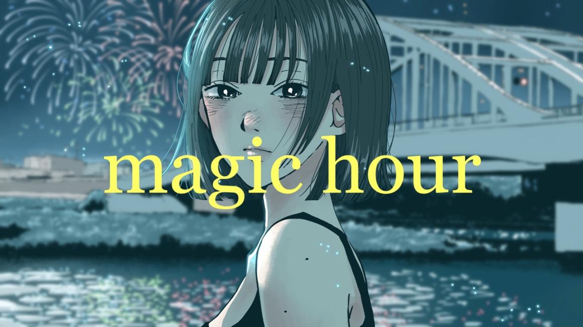 ふたりごと第3弾楽曲「magic hour」公開!